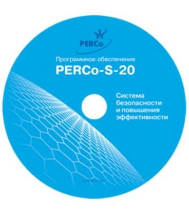 PERCo-SP13 Комплект ПО Контроль доступа + ОПС + Дисциплина + УРВ