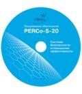 PERCo-SP14 Комплект ПО Усиленный контроль доступа с верификацией + ОПС + Дисциплина