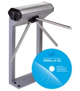 PERCo KT02.3 Электронная проходная с активированным ПО PERCo-SP13